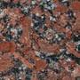 Капустинский гранит , Объявление #833318