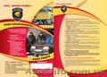 Пожарная, охранная, тревожная сигнализация, видеонаблюдение - Изображение #2, Объявление #831680