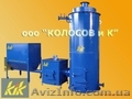 КТ-100: котел на щепе, опилках, пеллетах 100 кВт, Объявление #842357