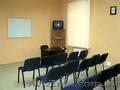 Уютный конференц зал