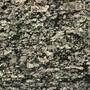 Софиевский гранит , Объявление #833588