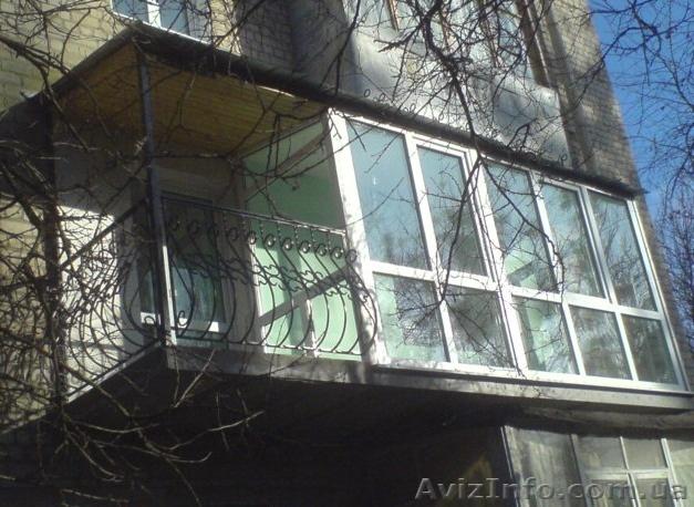 Остекление балкона без перил. - дизайнерские решения - катал.
