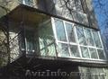 Остекление балконов. Расширение балконов. Французский балкон.