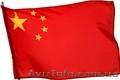 Бизнес переводчик китайского языка в Шанхае
