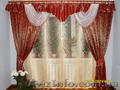 готовые шторы и под заказ недорого