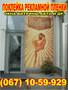 Брендирование витрин,фасадов,напечатать на оракал,поклеить оракал Харьков, Объявление #925014