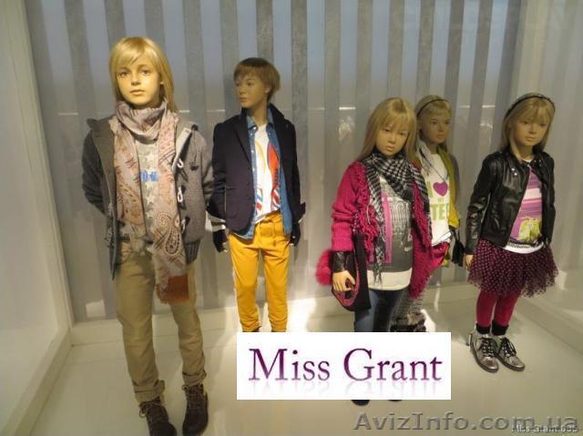 ... Интернет магазин детской брендовой одежды «Nicholas» - Изображение  6,  Объявление  945856 ... bf4dc0631ec