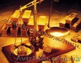 Скупка золота всех проб, серебро, иконы, награды, монеты, часы, фарфор