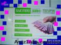 Производство наружной рекламы в Харькове, Объявление #995395