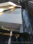 Продам  листовой металлопрокат, Объявление #1007094