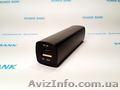 PowerBank 2600 mAh black - карманное зарядное устройство