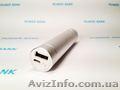 PowerBank 2700 mAh + Flash silver - карманное зарядное устройство