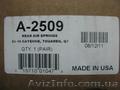 Пневмобаллоны задние для Porsche Cayenne(2003-2010г): Arnott A2523  - Изображение #2, Объявление #660236