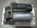 Оригинальный пневмокомпрессор для Mercedes GL-Class W164: A1643201204.
