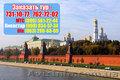 Золотое кольцо России Харьков,  Донецк за 2500 грн. Все в стоимости!