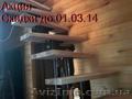 Модульная лестница Мини-Степ «Самба», Объявление #300306