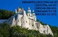 Автобусный тур в Святогорск + Изюм из Харькова 2014! Цена 140 грн!