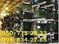Ремонт трещин лобовых стекол ,установка лобовых стекол в Харькове. - Изображение #3, Объявление #1097481