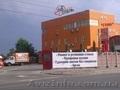 Ремонт трещин лобовых стекол ,установка лобовых стекол в Харькове. - Изображение #10, Объявление #1097481