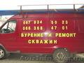 бурение и ремонт скважин в Харькове и Харьковской области, Объявление #1093589