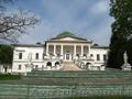 Экскурсионный тур в Батурин.   Качановка - Тростянецкий дендропарк. - Изображение #4, Объявление #1040205