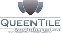 Композитная черепица QueenTile (Квинтайл). - Изображение #4, Объявление #1095821