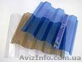 Профилированный (гофрированный) лист SUNTUF® 1260х3000 мм., Объявление #1100481