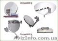 Антенна спутниковая и спутниковое оборудование для спутникового телевидения