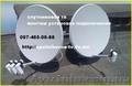 Настройка спутниковой антенны, установка спутниковых антенн , Объявление #1008243