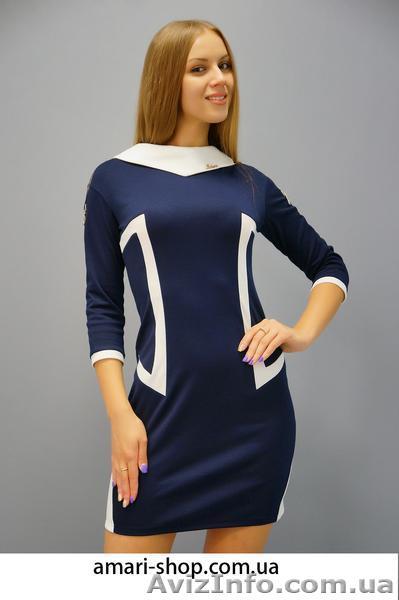 Магазин Фирма Юна Женская Одежда