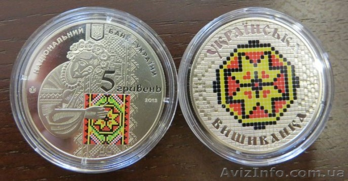 Куплю монеты Украины НБУ из нейзильбера Серебра Золота дорого - Монеты, Объявление #1147251