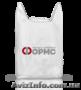 Полиэтиленовые пакеты ПНД и ПВД