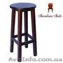 Барные стулья для кафе, Барный табурет  - Изображение #4, Объявление #1212779