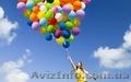 Компания LegProm предоставит услугу печать на воздушных шарах. - Изображение #3, Объявление #1219680