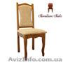 Банкетные стулья оптом, Стул Парламент, Объявление #1212777