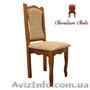 Банкетные стулья оптом, Стул Парламент - Изображение #2, Объявление #1212777