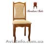 Банкетные стулья оптом, Стул Парламент - Изображение #3, Объявление #1212777