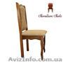 Банкетные стулья оптом, Стул Парламент - Изображение #4, Объявление #1212777