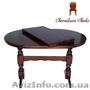 Деревянные большие столы, Стол 300х100      , Объявление #1212870