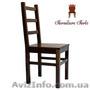 Купить деревянные стулья, Стул Твердый  - Изображение #3, Объявление #1212778