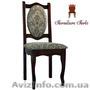 Недорогие деревянные стулья, Стул Яйцо , Объявление #1212848