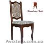 Недорогие деревянные стулья, Стул Яйцо  - Изображение #2, Объявление #1212848