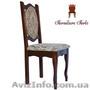 Недорогие деревянные стулья, Стул Яйцо  - Изображение #3, Объявление #1212848