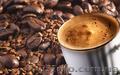 Кофе натуральный свежеобжаренный в зернах, Объявление #1234197