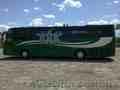 Заказ большого автобуса на 48-55 мест, Объявление #1233548