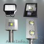 Уличные светодиодные светильники по приятным ценам