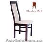 Мебель для ресторанов, Стул Премьер - Изображение #2, Объявление #1303803