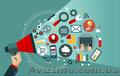 Курс Интернет-маркетинг и продвижение в Интернете, Объявление #1308556