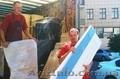 Перевозка имущества квартир и офисов по Харькову - Изображение #5, Объявление #1317542