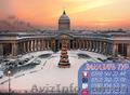 Санкт-Петербург на Новый Год 2016 из Харькова